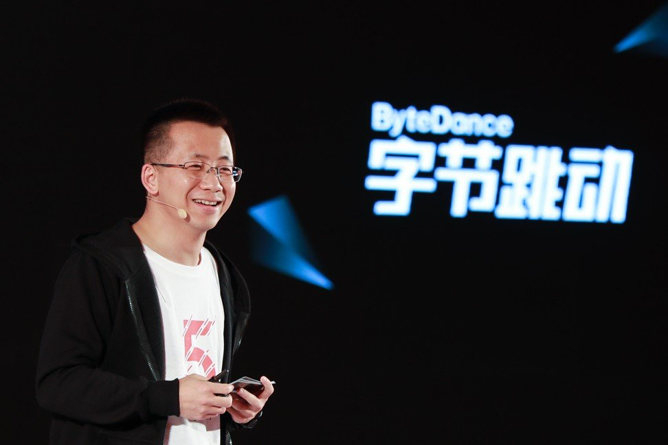 Zhang Yiming, founder of Bytedance.